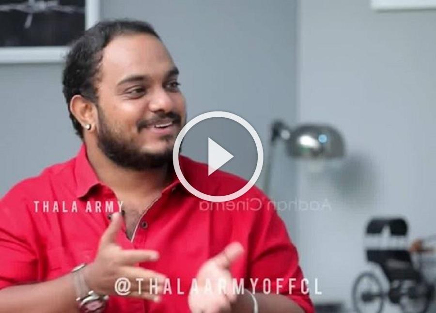 வலிமை'ல தல கூட நடிச்சிட்டு வந்துடேன்! ஆக்டர் கதிர்..