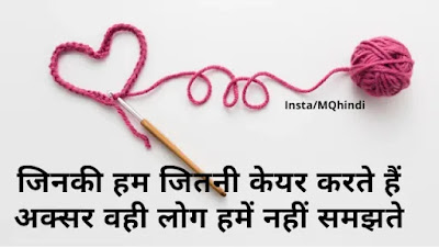 Love status in hindi for girlfriend