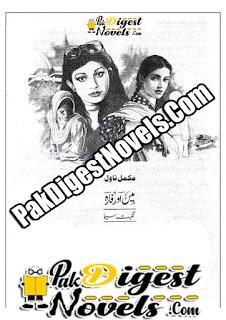 Mein Aur Fara (Complete Novel) By Nighat Seema