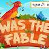 تحميل لعبه Was The Wable 1.0 النسخه المهكره كامله اخر اصدار للاندرويد