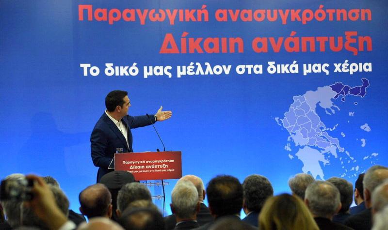 ΣΥΡΙΖΑ: Διευρυμένο προοδευτικό ψηφοδέλτιο για τις Περιφερειακές Εκλογές στην Αν. Μακεδονία - Θράκη
