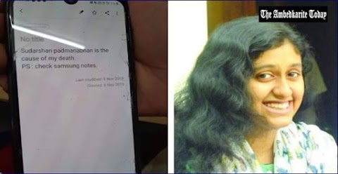 Fathima Lathif, committed suicide after facing religious and caste discrimination from IIT madras faculty Sudarshan Padmanabhan,