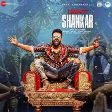 ISmart Shankar Movie box office collection, Hit or Flop, Budget, Overseas and Worldwide