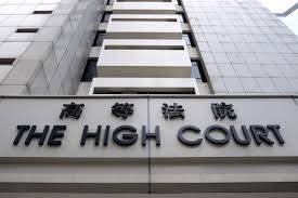 Building of Estate Management Office of the High Court of Hong Kong