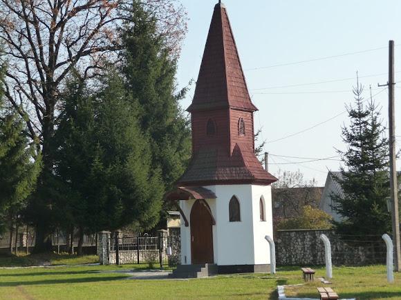 Свалява. Мемориальный парк