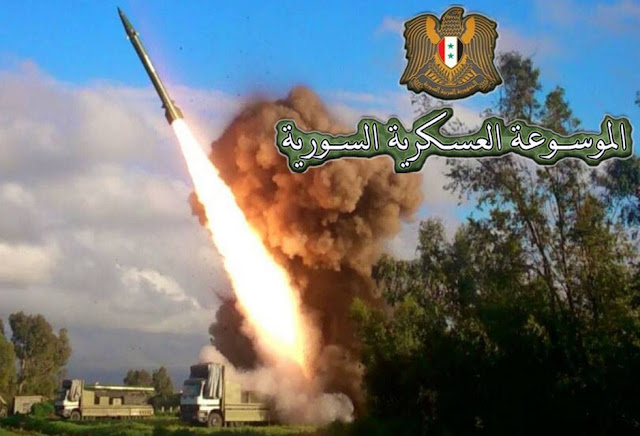 Syrian ballistic missile force SYRIAN missile power