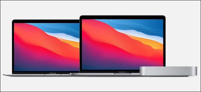 MacBook Air و MacBook Pro و Mac Mini مع شرائح M1.