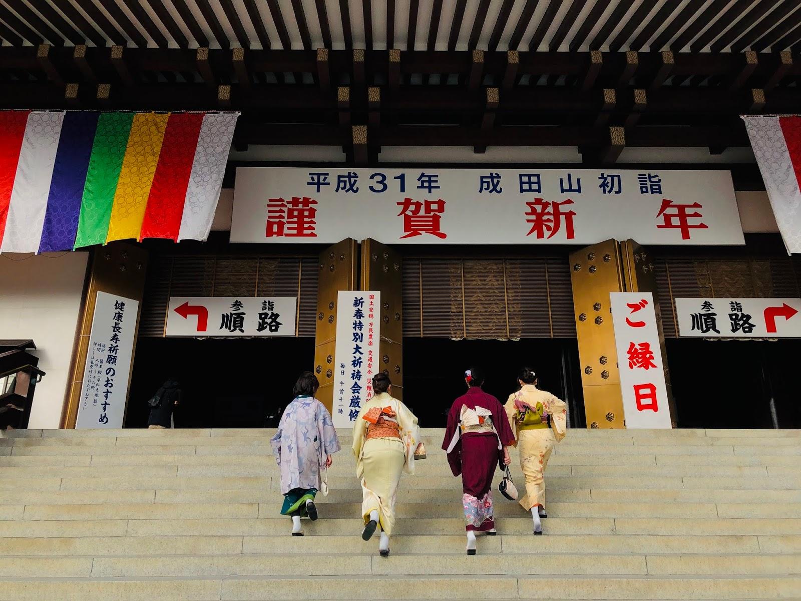 Narita-San Shinshoji Temple & Narita San Park