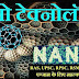 नैनो टेक्नोलॉजी क्या है? Nano technology in Hindi