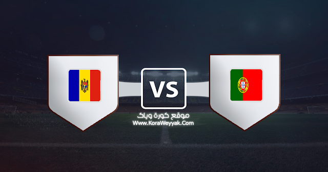 نتيجة مباراة البرتغال وأندورا اليوم الأربعاء في مباراة ودية