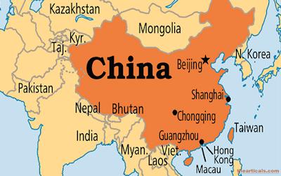 चीन के बारे में 40 सीक्रेट तथ्य  |  40 secret facts about China