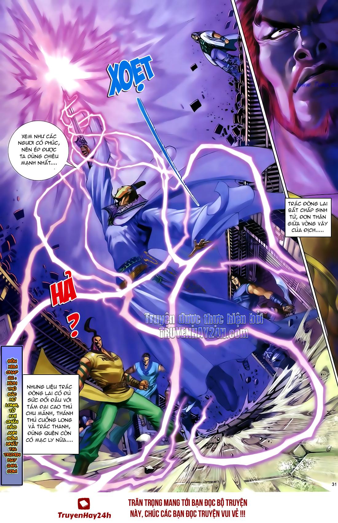Anh hùng vô lệ Chap 21 trang 32