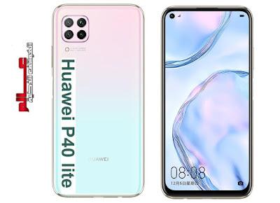 هواوي Huawei P40 lite - هاتف/جوال/تليفون  هواوي Huawei P40 lite - البطاريه/ الامكانيات/الشاشه/الكاميرات  هواوي Huawei P40 lite - مميزات  هواوي Huawei P40 lite - مواصفات هاتف هواوي بي ٤٠ لايت