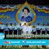 ราชบุรีจัดงานมหกรรมกองทุนแม่ของแผ่นดิน ประจำปี 2562