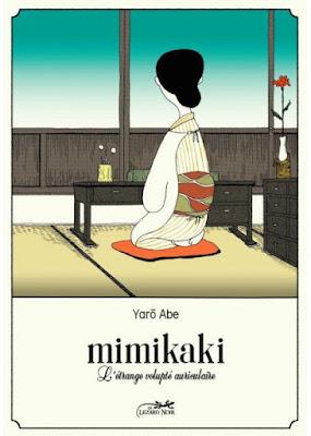Mimikaki de Yaro Abe (couverture)