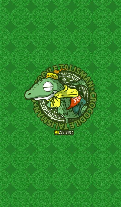 Crocodile talisman