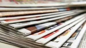 Οι κυριακάτικες εφημερίδες