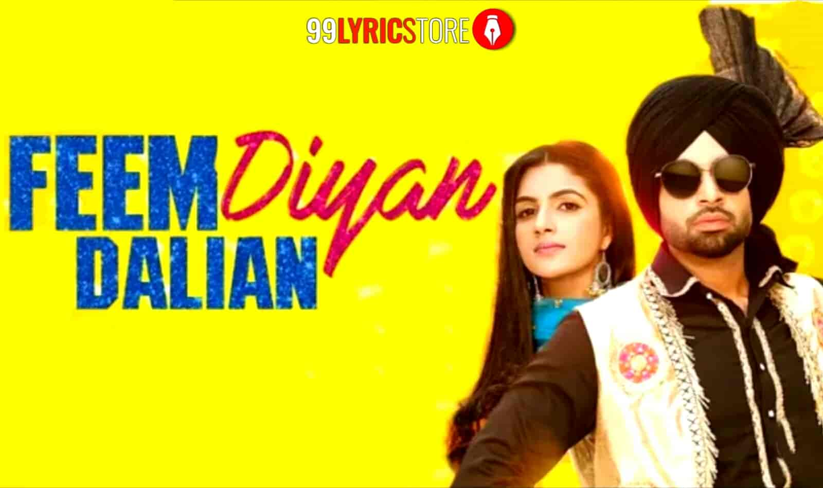 Feel Diyan Dalian Song Images From Khatre Da Ghuggu Movie