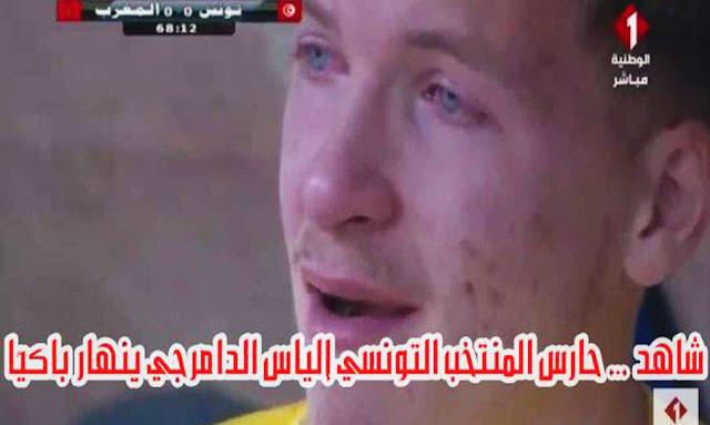 can u20 elias damergy equipe nationale tunisie