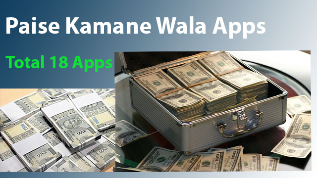 Paise Kamane Wala Apps 2020 (Top 18 Apps) - पैसे कमाने वाला Apps