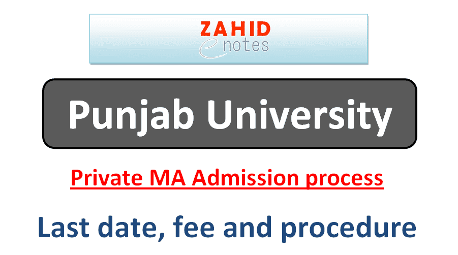 PU Admission process for private candidates 2021