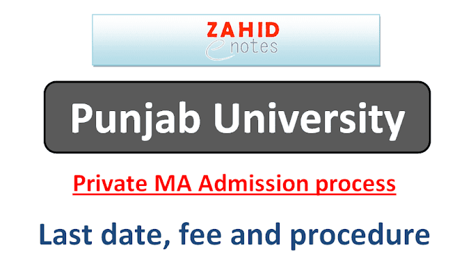 Punjab University Private MA online admission process guide