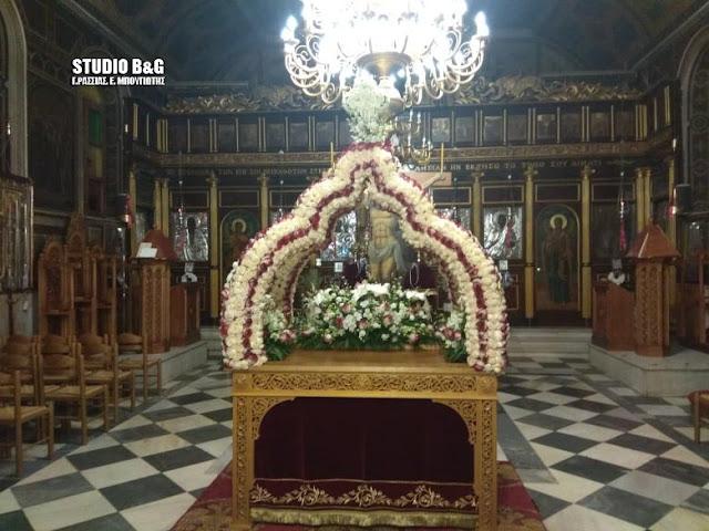 O Επιτάφιος της Αγίας Τριάδος στην Πρόνοια Ναυπλίου