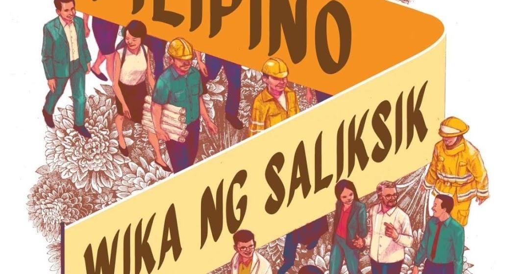 Poster buwan ng wika