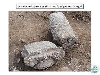 Αποτελέσματα της Συστηματικής Αρχαιολογικής Έρευνας «Αρχαίας Τενέας» στο Χιλιομόδι Κορινθίας, 2019