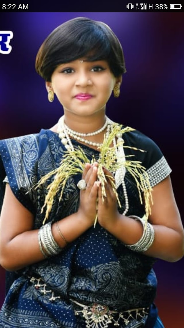 आरू साहू ने दी है स्वर : श्रीमती विभा श्री साहू लिखित गीत न्यूयार्क में रिलीज