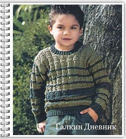pulover-spicami-dlya-malchika