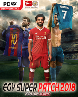 نتيجة بحث الصور عن ‪PES 2018 EGY SUPER PATCH 1.0 CPK VERSION DOWNLOAD‬‏