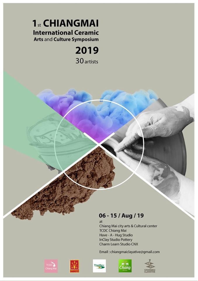 โครงการแลกเปลี่ยนศิลปวัฒนธรรมเซรามิกนานาชาติเชียงใหม่ครั้งที่ 1 (1st Chiang Mai International Ceramic Art and Culture Symposium 2019)