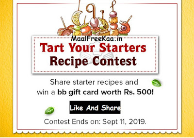 Startter Foodie Contest