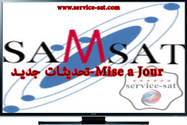 تحديثات جدية لاجهزةSAMSAT بتاريخ 26-03-2020