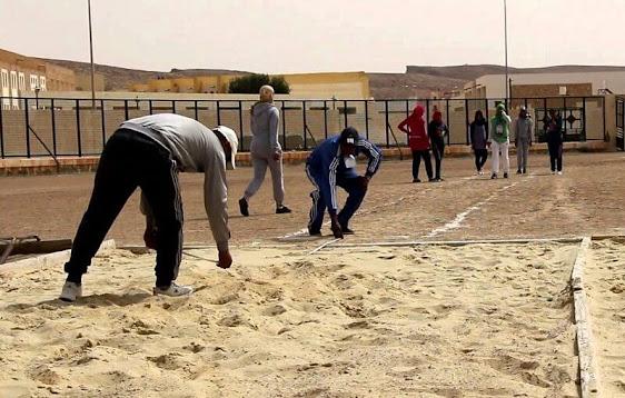مباراة ولوج معهد مهن الرياضة بالقنيطرة
