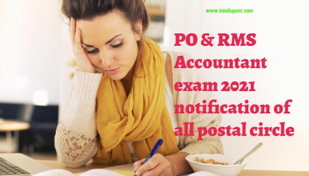 PO & RMS accountant exam 2021 notification