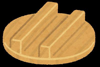 釜飯の蓋のイラスト