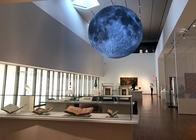 aga khan museum moon exhibit