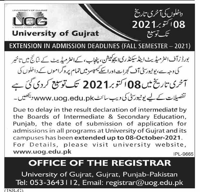 University Of Gujrat Admissions