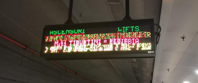 Secondo #RomaMobilità i display variabili di stazione funzionano al 98,3%