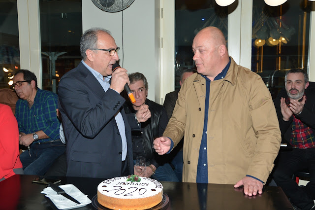 Ο Εμπορικός Σύλλογος Ναυπλίου έκοψε την Πρωτοχρονιάτικη πίτα του