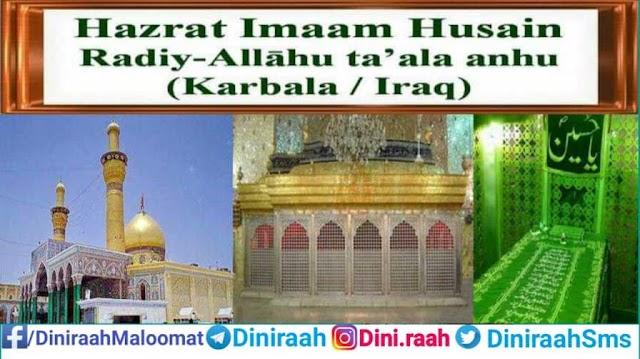 biography of imam Hussain