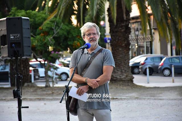 Δημοσθένης Δρούγκας: Η πάγια η στάση του κ. Νίκα να μην αντιτίθεται σε καμία κυβερνητική απόφαση