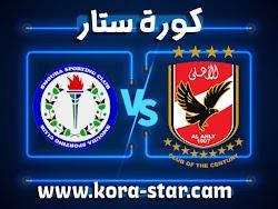 موعد وتفاصيل مباراة الأهلي وسموحة اليوم 04-07-2021 في الدوري المصري