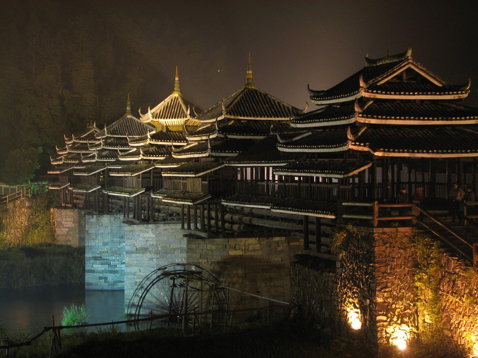Fall Wooden Wallpaper Life Around Us Wind And Rain Bridge China Amazing Bridges