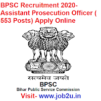 BPSC Recruitment 2020, Assistant Prosecution Officer