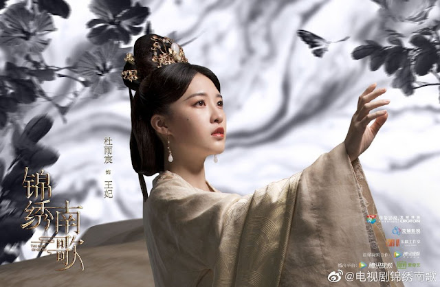 Song of Glory (2020)