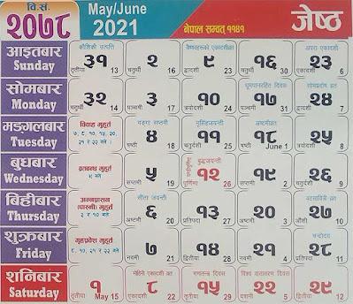 Nepali Calendar 2078 Jestha