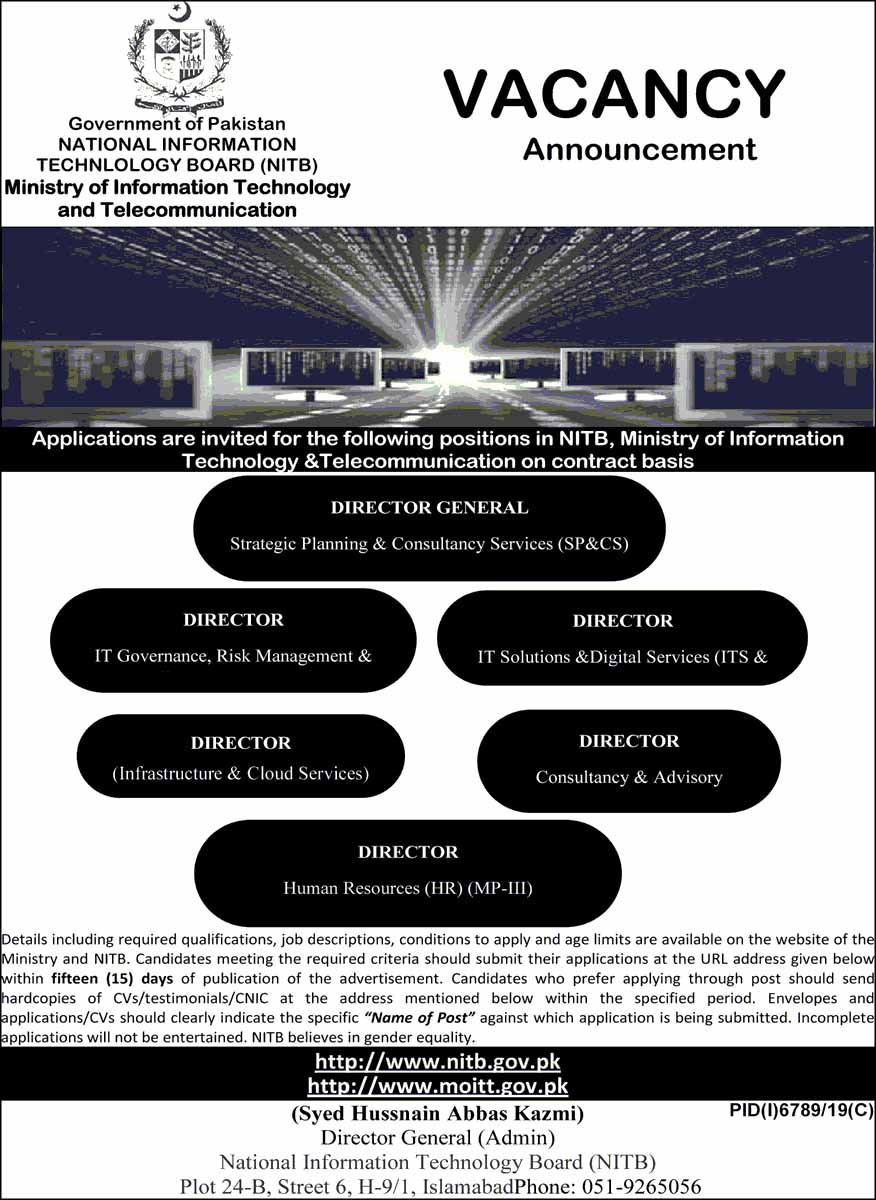 NITB National Information Technology Board Jobs 2020